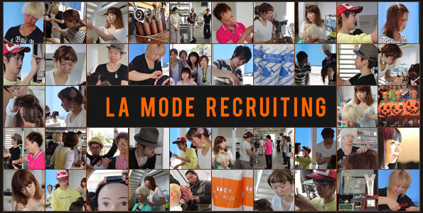 La mode recruiting